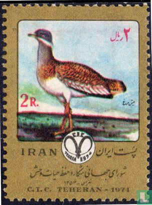 Iran (Perse) - Grand escalier