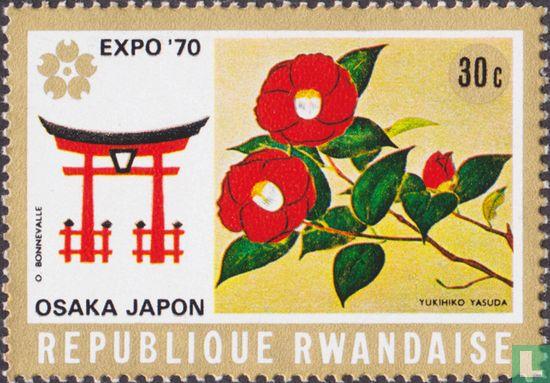 Rwanda - Expo Osaka