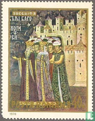 Roemenië [ROU] - Fresco's