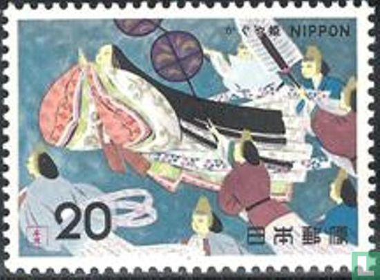 "Japan [JPN] - Fairy tales IV \""Kaguya Hime\"""