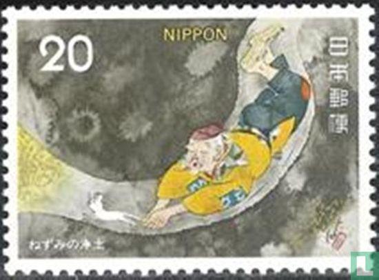"""Japan [JPN] - Folk tales VII \""""Nezumi-no-Jodo\"""""""