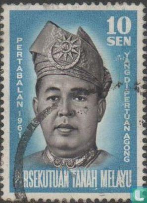 Malaysia - Federation Malaya 1900-1963 - Installation of new head of State
