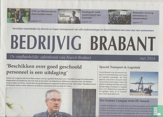 Bedrijvig Brabant 5 - Image 1