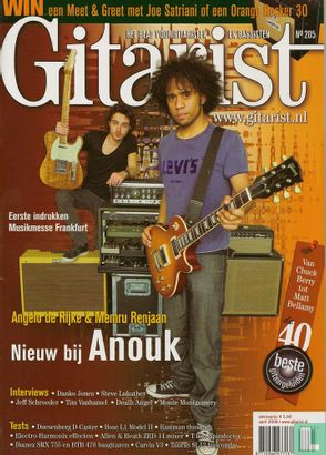 Gitarist 205 - Image 1