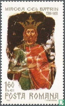 Romania [ROU] - Mircea the Elder