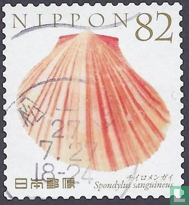 Japan [JPN] - Greeting Stamps summer - shells