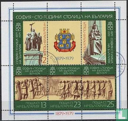 Bulgaria [BGR] - Sofia - 100 years capital