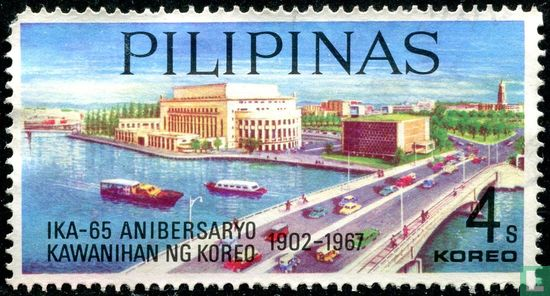 Philippines - 65th anniversary of Filipino main post office
