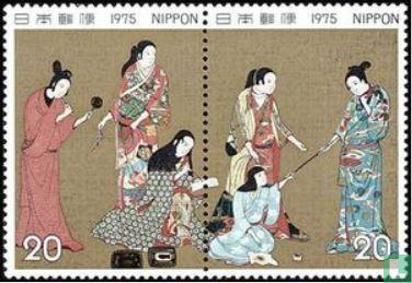 Japan [JPN] - Philatelic week