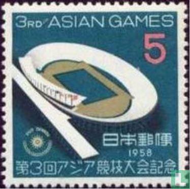Japan [JPN] - 3e Azië Spelen Tokio