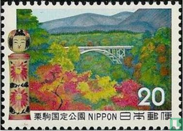 Japan [JPN] - Naruko-kyo National Park