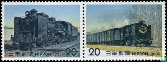 Japan [JPN] - Steam Locomotives IV