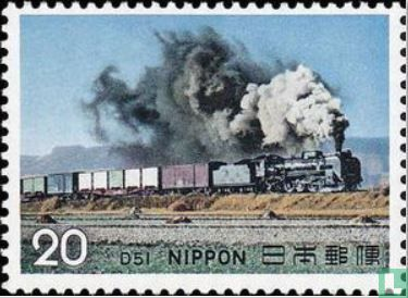 Japan [JPN] - Steam Locomotives I