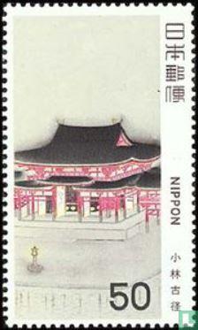 Japan [JPN] - Modern Art V
