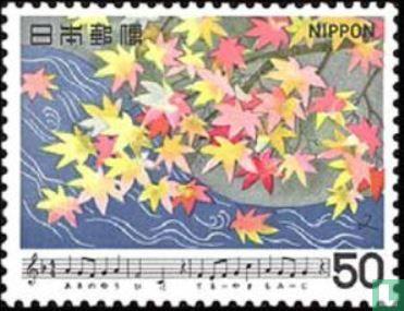 Japan [JPN] - Japanese songs II