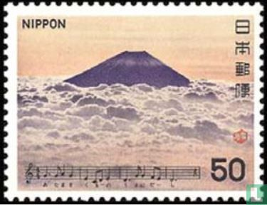 Japan [JPN] - Japanese songs