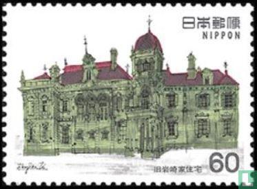 Japan [JPN] - Western architecture V