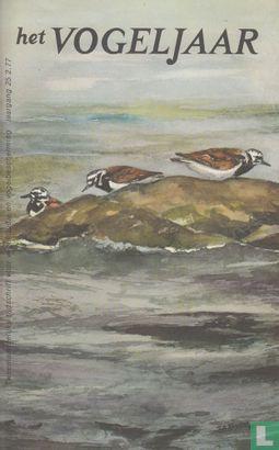 Het Vogeljaar 2 - Afbeelding 1