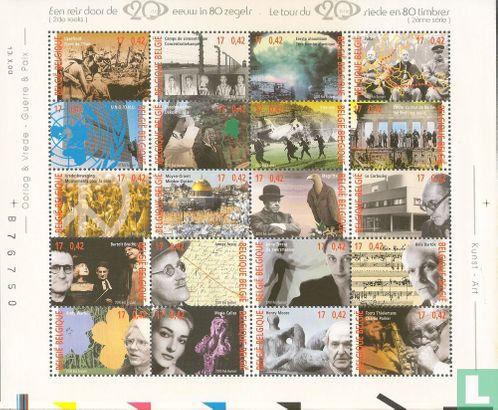 Belgique [BEL] - Tour du 20ième siècle