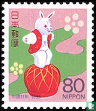 Japan [JPN] - Jaar van het konijn