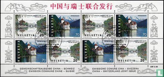 Zwitserland [CHE] - Chinees-Zwitserse vriendschap