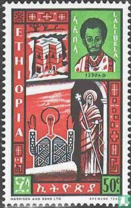 Ethiopia - Coronation anniversary Haile Selassie