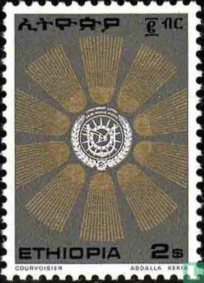 Ethiopia - Coat of arms of Ethiopia