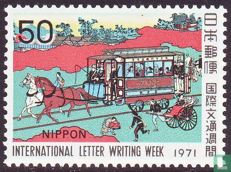Japan [JPN] - Week of the letter