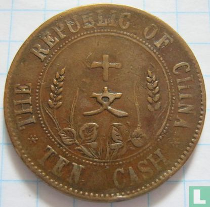 China 10 cash 1912 (double circle with small rosettes separating legend) - Image 1