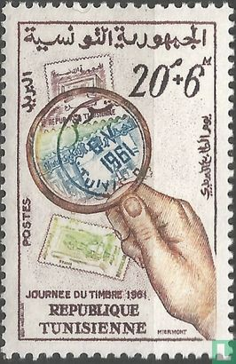 Tunisia - Day of the Stamp