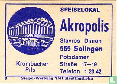 Speiselokal Akropolis - Stavros Dimon