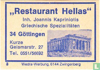 """Restaurant Hellas"" - Joannis Kapriniotis"
