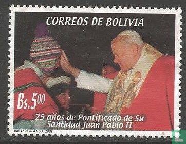 Bolivia [BOL] - 25-year pontificate of Pope John Paul II