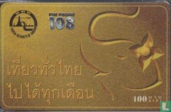 Telephone Organization of Thailand - Gold