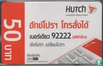 Hutch - Hutch Pro