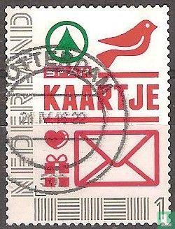 Nederland [NLD] - Supermarkt Spar
