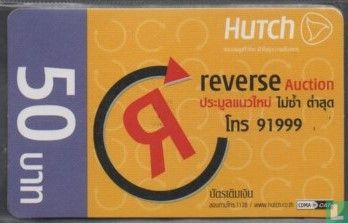 Hutch - Reverse