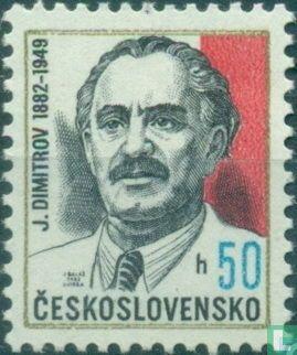 Czechoslovakia - Georgi Mikhaylov Dimitrov