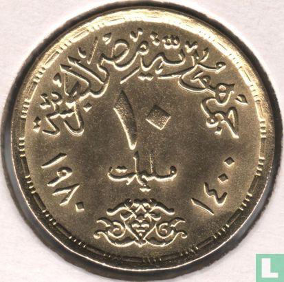 "Égypte - Egypte 10 milliemes 1980 ""FAO"""
