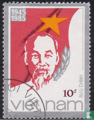 Vietnam - 40th anniversary of the Republic of Vietnam