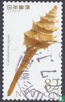 Japan [JPN] - Greeting Stamps summer - shells