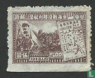 China - Oost-China - Overwinning Hwai-Hai