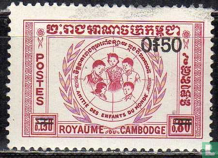 Cambodja - Kindervriendschap - Opdruk