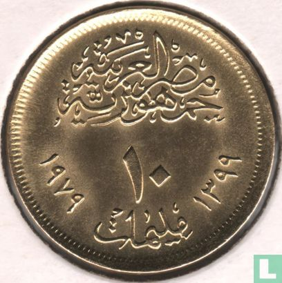 "Égypte - Egypte 10 milliemes 1979 ""FAO - Year of the Child"" (année 1399)"