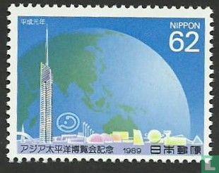 Japan [JPN] - Fuuoka '89