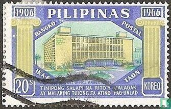 Filipijnen - 60 Savings Bank