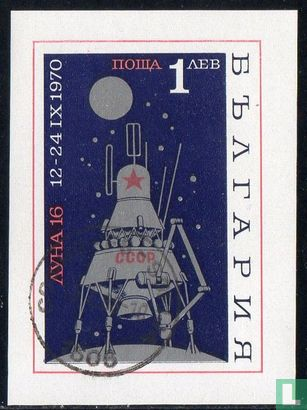 Bulgarie [BGR] - Luna 16