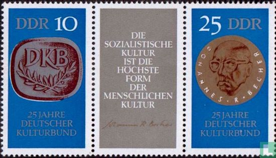 GDR - 25 years of German culture Association