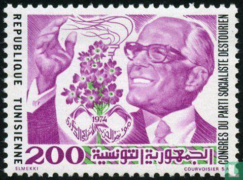 Tunesië - Congres van de Destour Socialistische Partij