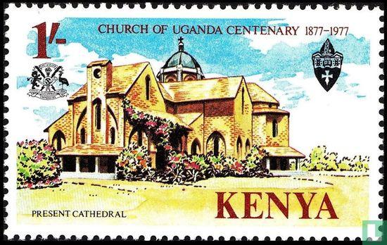 Kenya - Church of Uganda